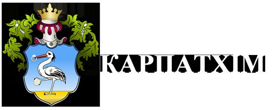 carpathim Logo gor. кормові добавки